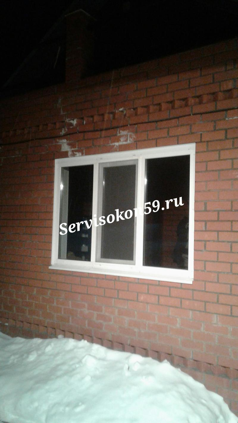 Установка окон Пермь