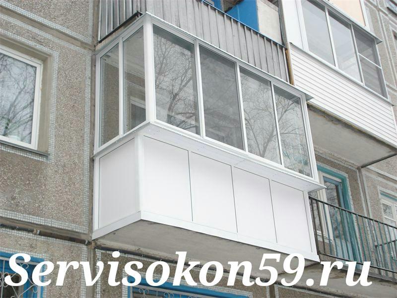 Балкон с выносом Пермь